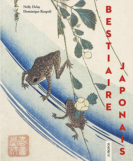 Bestiaire Japonais - couverture